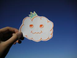 The King of All Clouds: ... here to rule the skies