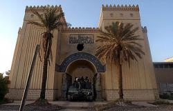 Iraqi National Museum