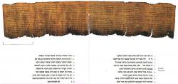 The psalms scroll